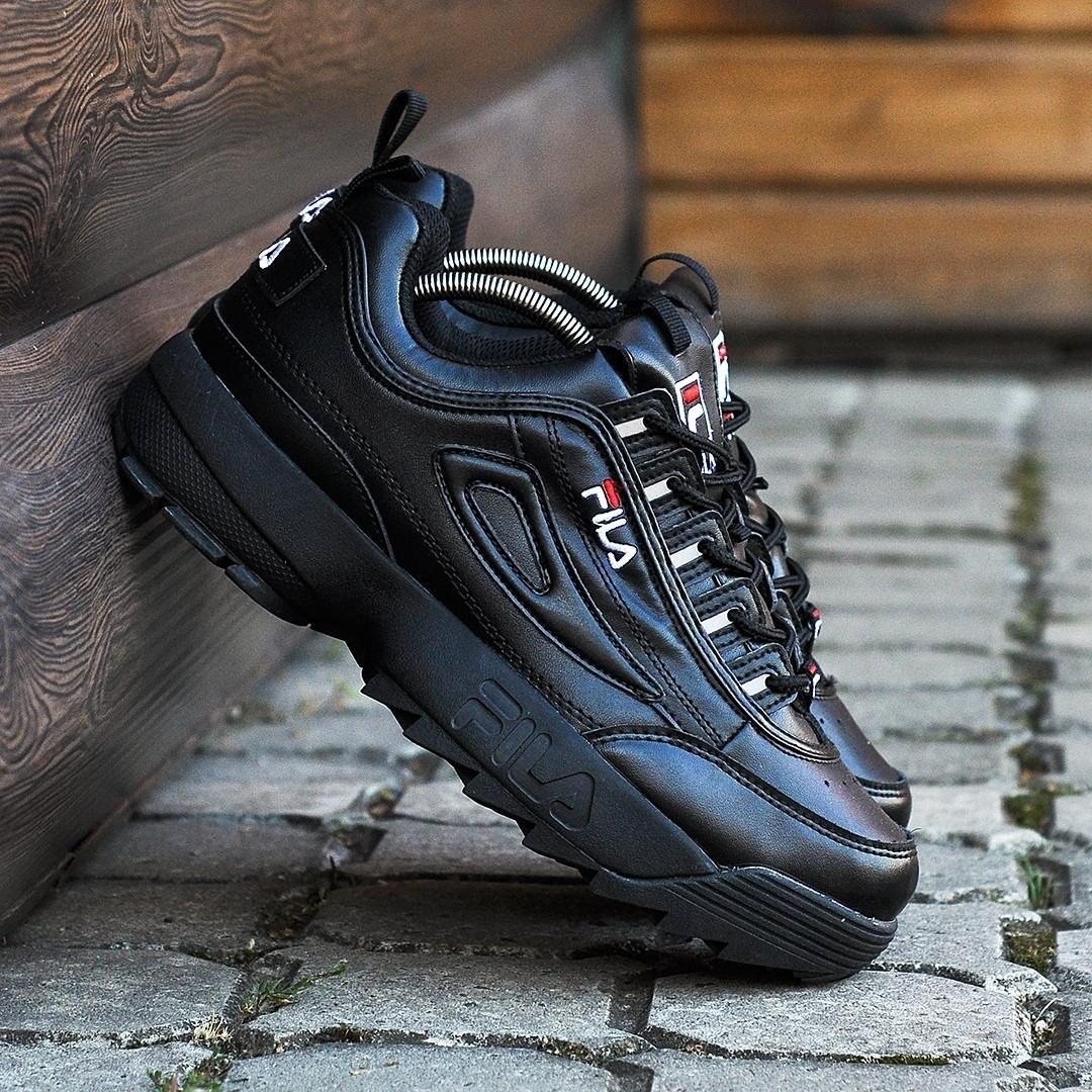Стильные кроссовки Fila Disruptor II (черные)