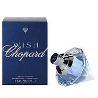 Женская парфюмерная вода Chopard Wish 75ml (tester)