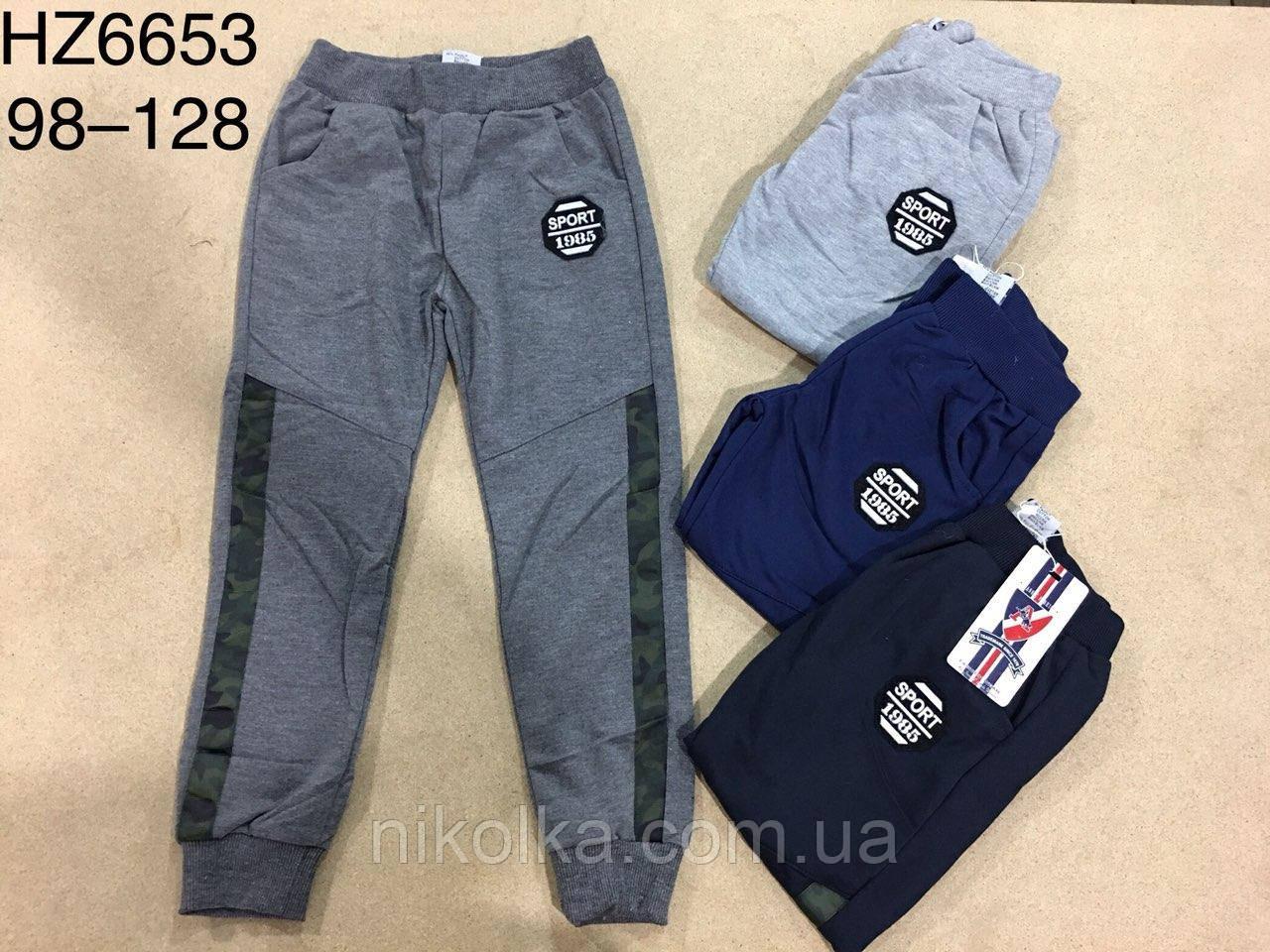 Спортивные брюки для мальчика оптом, Active Sport, 98-128 рр., арт. HZ-6653