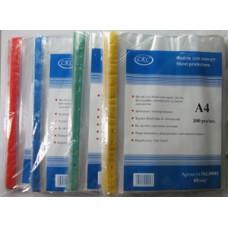 Файл А4 40мкр (100шт) с цветным краем