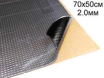 Виброизоляция Визол 2.0мм (70x50 cм)