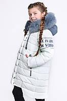 Модна дитяча зимова куртка