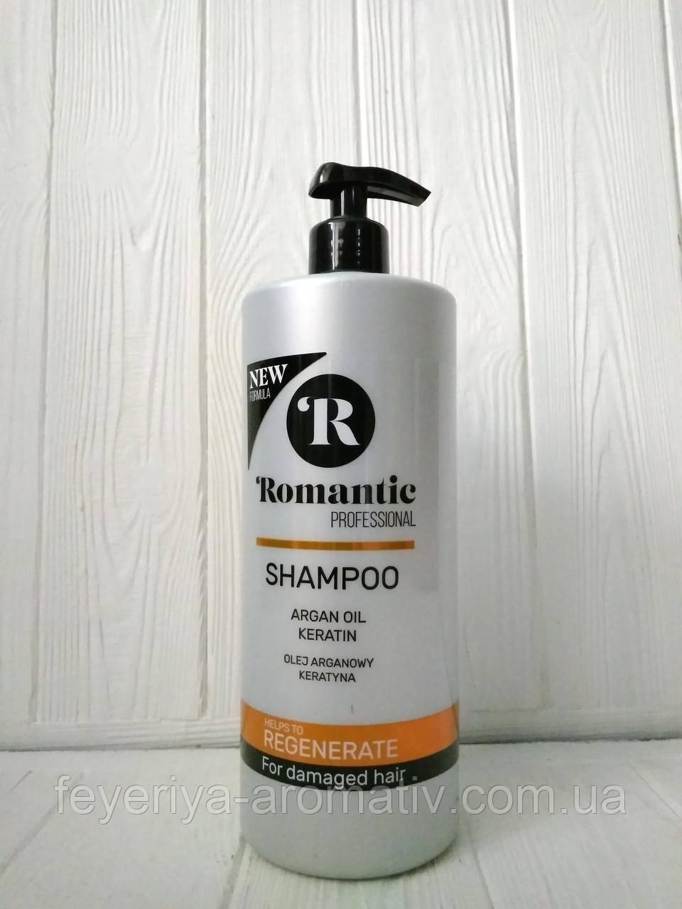 Профессиональный восстанавливающий шампунь для поврежденных волос Romantic Regenerate, 850мл (Польша)