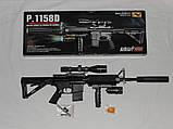 Автомат дитячий 1158D, копія гвинтівки М16, на пульках, лазер, ліхтарик, фото 3
