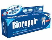 Зубная паста Biorepair PRO «Интенсивное ночное восстановление» 75 мл