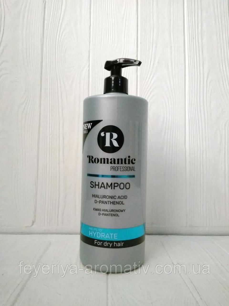Профессиональный шампунь для сухих волос Romantic Hydrate, 850мл (Польша)