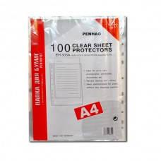 Файлы А4 100шт/упак. с белым краем 25 мкм.