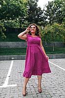 Женские миди платья Больших размеров