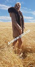 Жіноча зимове парку з натуральним хутром песця