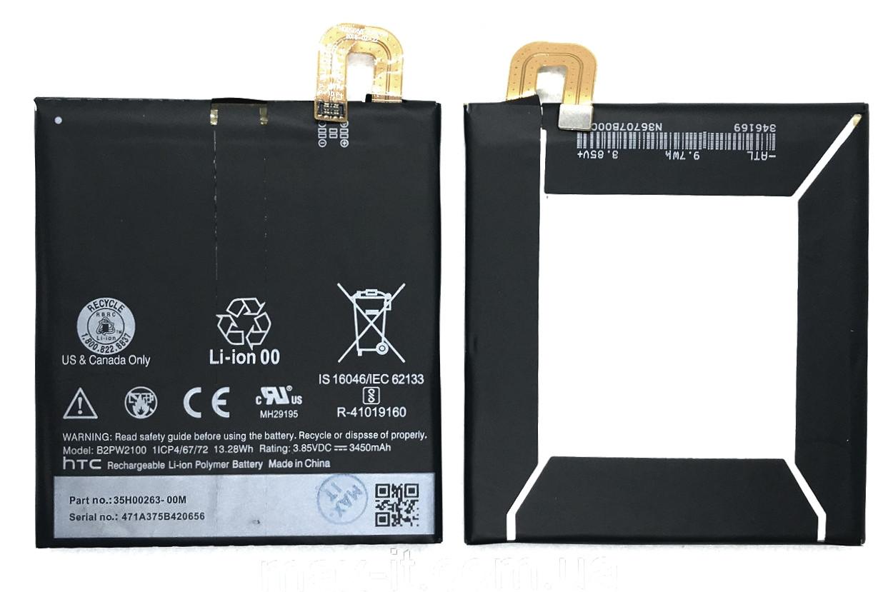 HTC Google Pixel XL B2PW2100 Аккумулятор Батарея