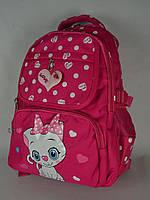 Школьный рюкзак Favor 1510-м малиновый