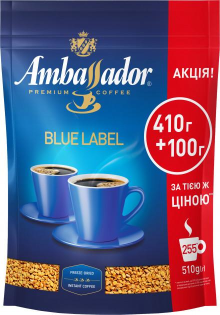 Кофе Ambassador Blue Label / Амбассадор Блю Лейбл ( 510 г) растворимый