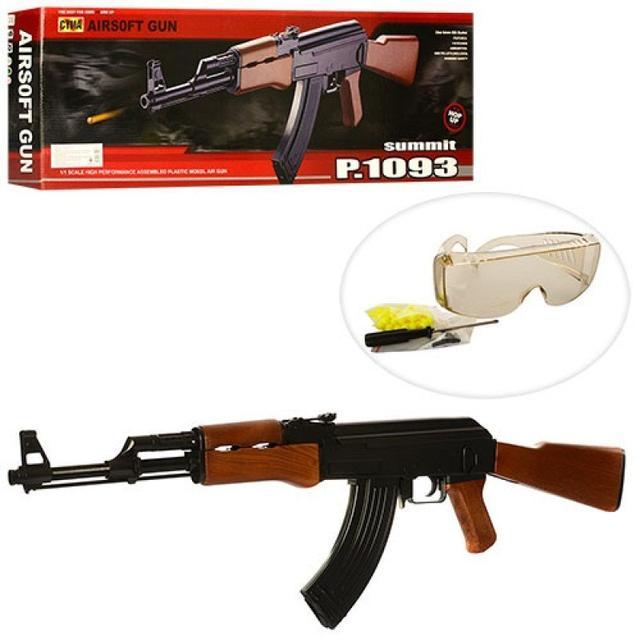 Детский автомат Калашникова  АК-47 (Р 1093) купить