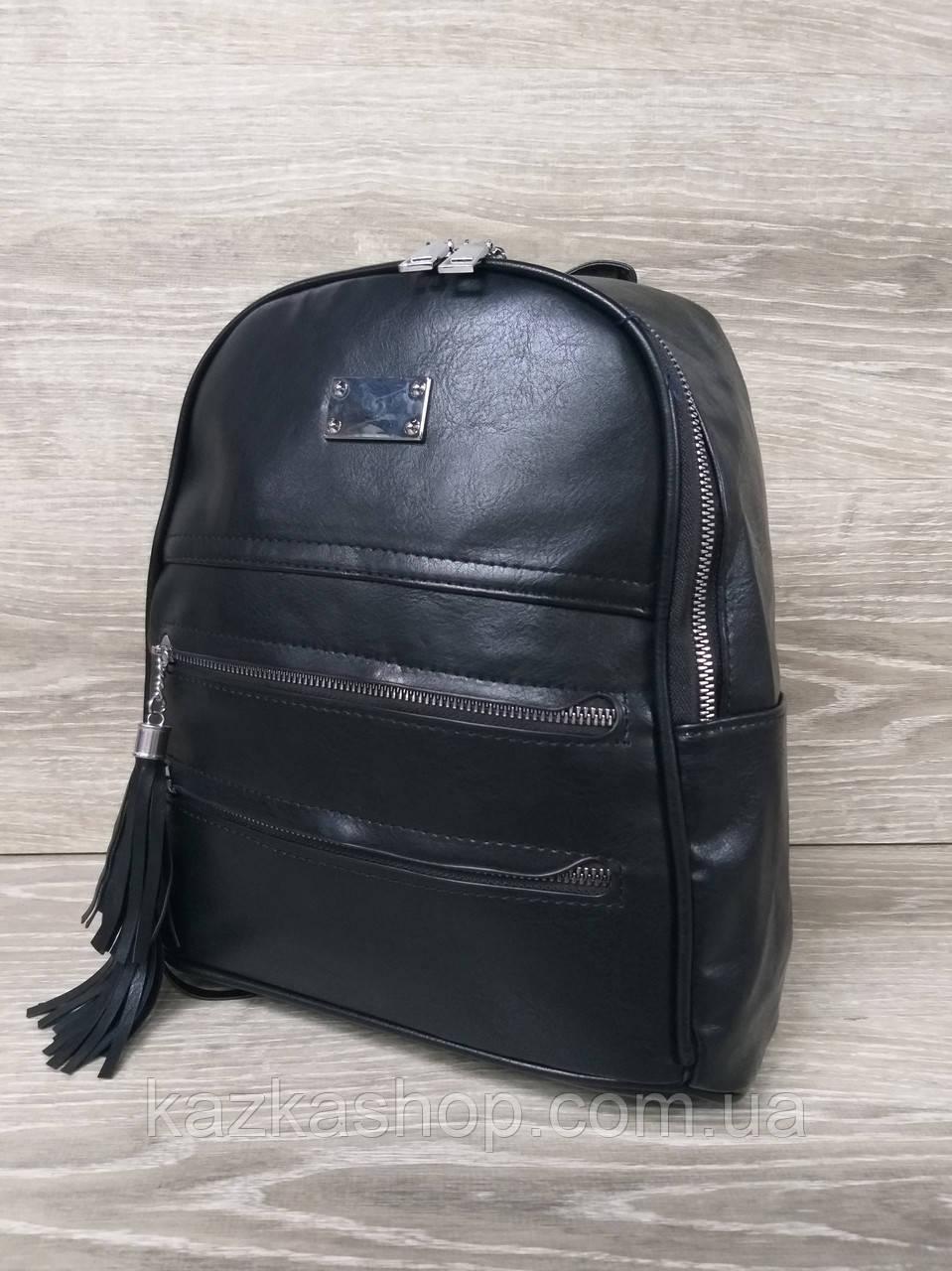 Женский рюкзак из искусственной кожи, две молнии на лицевой части, 1 отдел, регулируемые ремни