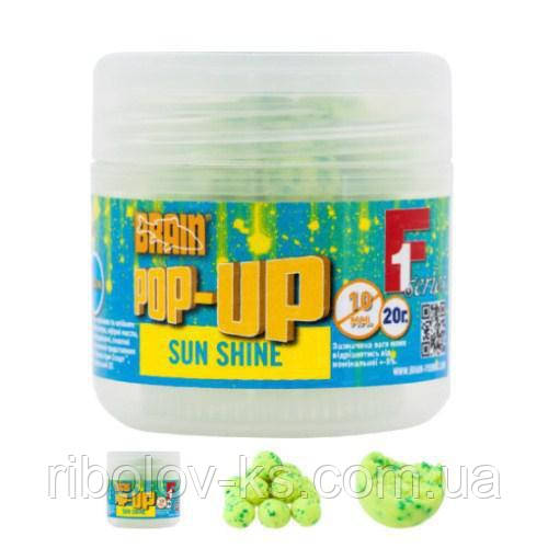 Бойли Brain Pop-Up F1 Sun Shine (макуха) 10mm 20g