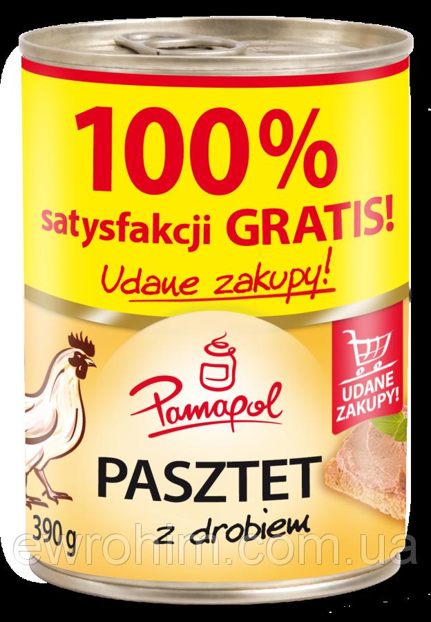 Паштет куриный 100% Pamapol Польша 390г