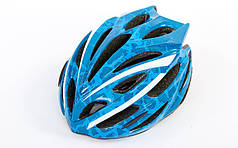 Велошлем кросс-кантри с механизмом регулировки Zelart HB31 (EPS, пластик, PVC, L-M (55-61), цвета в ассортимен