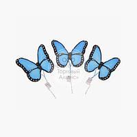 Фігурки з мастики - Метелики Преміум блакитні - 3 шт.