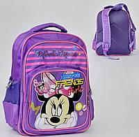 Школьный рюкзак Минни Маус фиолетовый с ортопедической спинкой на 2 отделение и 3 кармана