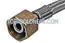 Шланг для безмаслянного компрессора 800мм, фото 2