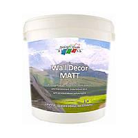ВОСК глубоко матовый  WALL DECOR D051  1л, фото 1