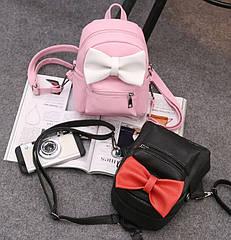 Рюкзак детский с бантиком