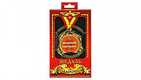 Медаль Золотой бабушке