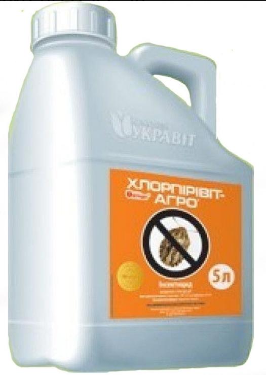 Хлорпиривит-агро, к.е. 5л