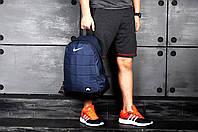 Рюкзак Nike Air молодежный стильный качественный, цвет синий, фото 1