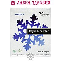 Концентрированный бесфосфатный стиральный порошок Royal Powder White, 1 кг, фото 1