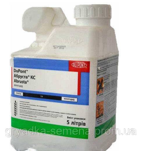 Фунгицид Абруста® Дюпон (DuPont) - КC, 5 л