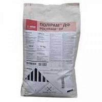 Фунгицид Полирам® 700 ДФ Басф (Basf) - ВГ, 10 кг