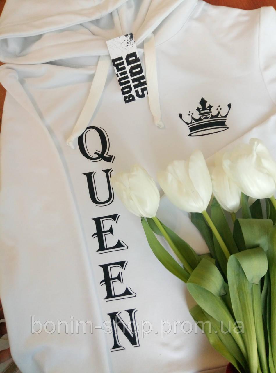 Женское белое худи Queen