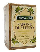 Мыло Алэппо sapone di aleppo мило алеппо