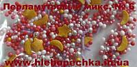 Посыпка перламутровая кондитерская, красная, 7 грамм , фото 1