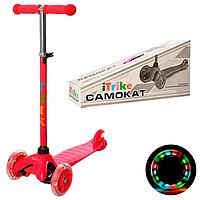 Детский самокат ITRIKE MINI BB 3-013-4-H Розовый (светятся колеса) | самокат для ребенка от 3 лет