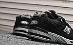 Мужские кроссовки New Balance 991 (черно-белые), фото 6