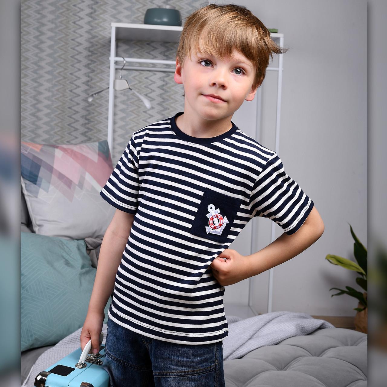 """Детская футболка """"Якорь"""" из полотна-рубчик для мальчиков и девочек   Дитяча футболка"""