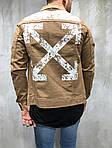 Мужской джинсовый пиджак (коричневый) - Турция, фото 2