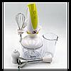 Ручной кухонный погружной блендер ProMotec PM-589 (3 in 1) с чашей | ручной миксер | кухонный комбайн
