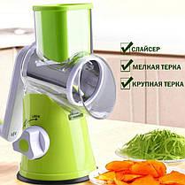 Овочерізка мультислайсер для овочів і фруктів Kitchen Master, фото 2