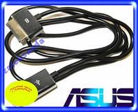 Кабель USB 3.0 Asus EeePad TF300 TF101 TF201 TF700