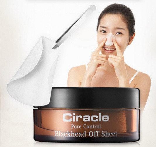 Ciracle Салфетки для удаления черных точек Pore Control Blackhead Off Sheet 35 шт