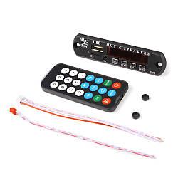 Вбудований MP3 плеєр, FM модуль USB microSD, 12В