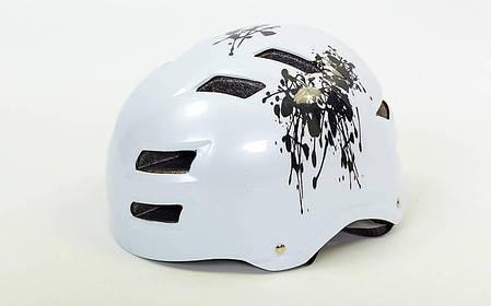 Шлем для экстремального спорта Zelart MTV01-A (ABS, р-р M-L-55-61, белый), фото 2