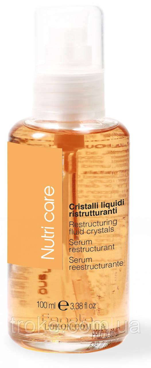 FANOLA Nutri Care Restructuring Fluid Crystal - Жидкие кристаллы с маслом семени льна и алоэ вера 100мл