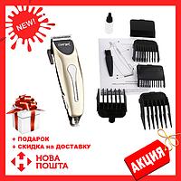 Профессиональная машинка - триммер для стрижки волос Gemei GM-1025 4 в 1 золотистая