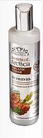 """Шампунь для волос стимулирующий """"Активный рост и укрепление"""", Planeta organica, 280 мл."""