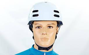 Шлем для экстремального спорта Zelart MTV18-1 (ABS, р-р L-55-61, белый), фото 2
