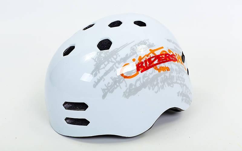 Шлем для экстремального спорта Zelart MTV18-1 (ABS, р-р L-55-61, белый)